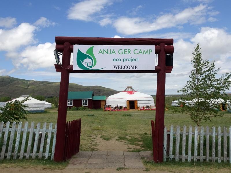 Le camp de Bilgai à Karakorum.