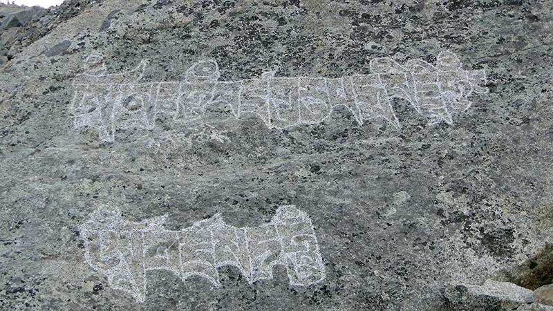 """L'inscription du haut est un mantra. Celui du bas est """"Om maṇi padme hūm"""""""