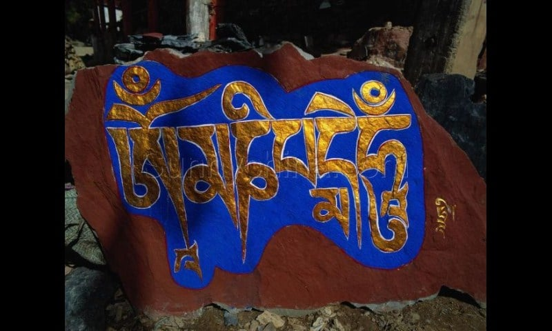 Om maṇi padme hūm, le mantra de la grande compassion.